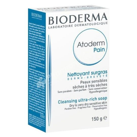 Bioderma Atoderm Cleansing Ultra-Rich Soap