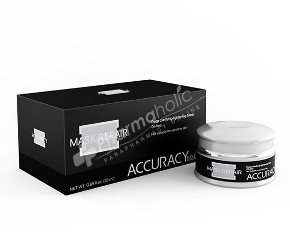Accuracy Mask Repair Deep Clarifying-Lightening Mask