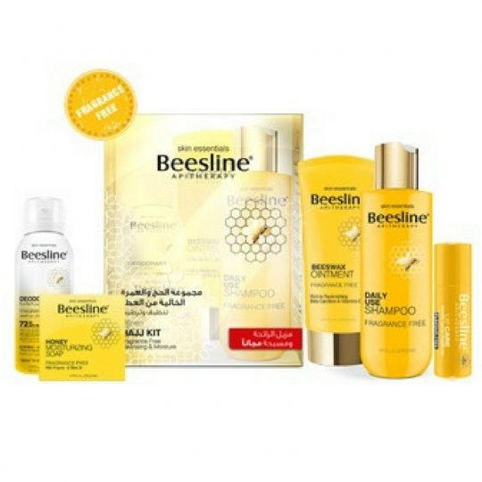 Beesline Hajj Kit
