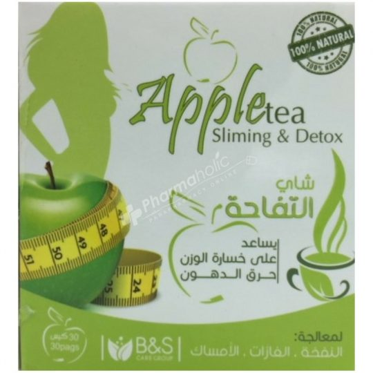 Appletea  Slimming and Detox