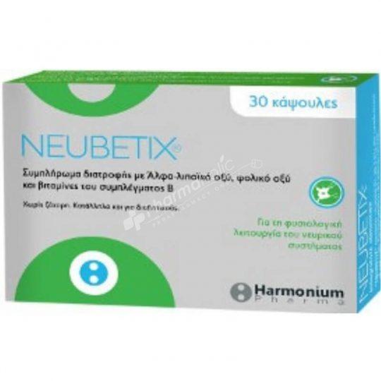 Harmonium Neubetix