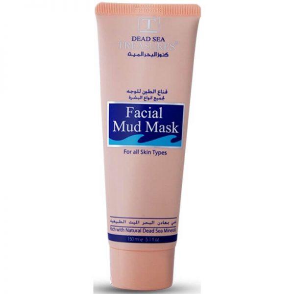 Dead Sea Treasures Facial Mud Mask