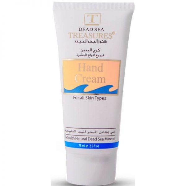 Dead Sea Treasures Hand Cream